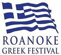 roanoke-greek-festival